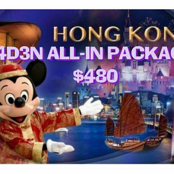 hongkong-promo-2